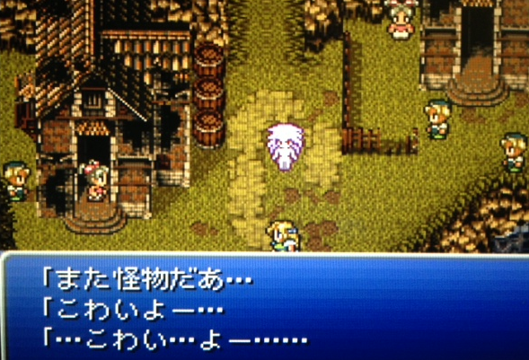 FF6_137.png