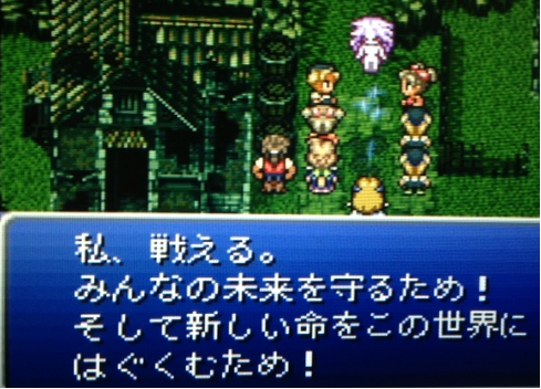 FF6_138.png